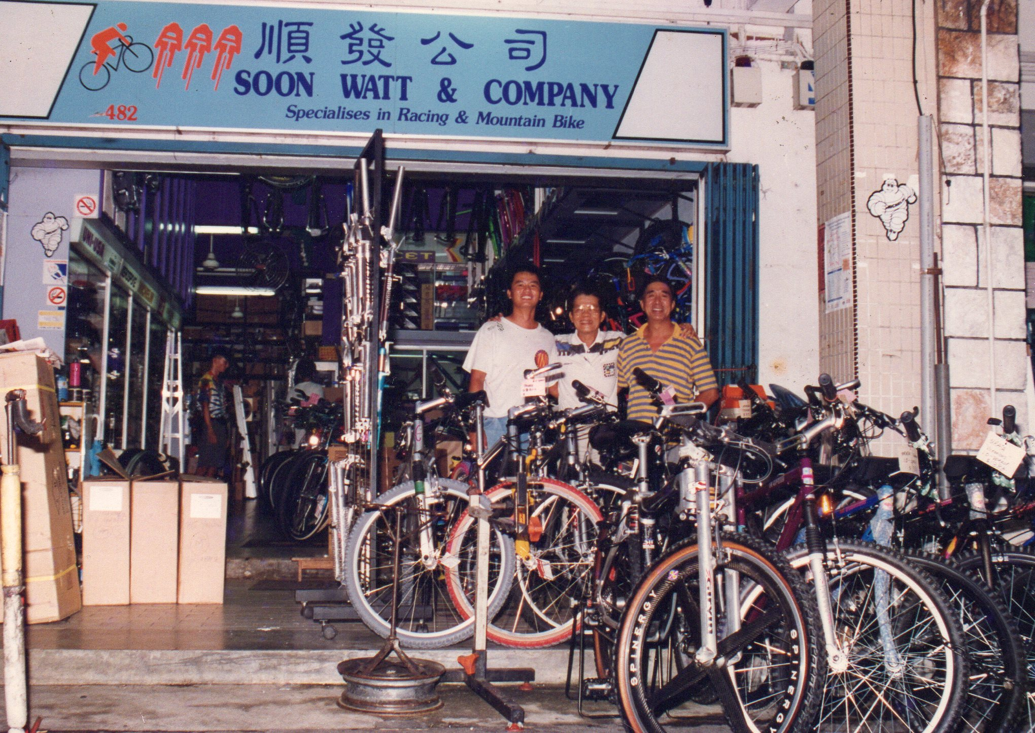 Photo of Soon Watt & Co. during the early 2000 before renovation.  From Left to Right, Mr. Victor Yew, Mr. Chee and Mr. Boon.